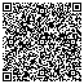 QR-код с контактной информацией организации ДЕНЬ ЗА ДНЕМ