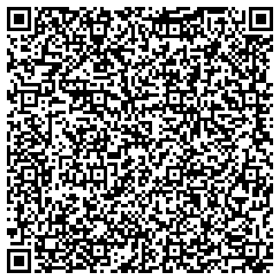 QR-код с контактной информацией организации ОБЩЕСТВЕННЫЙ ФОНД БЕЗОПАСНОСТИ ДОРОЖНОГО ДВИЖЕНИЯ ОБЛАСТНОЙ