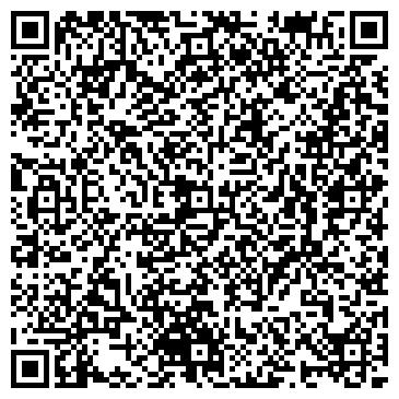 QR-код с контактной информацией организации ВОС ВОЛГОГРАДСКАЯ ПЕРВИЧНАЯ ОРГАНИЗАЦИЯ