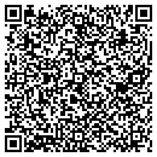 QR-код с контактной информацией организации МЯУ ГАВ