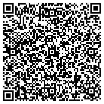QR-код с контактной информацией организации АВТОКОЛОННА № 1208, ГУП