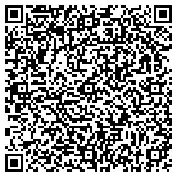 QR-код с контактной информацией организации АВТОМИКС, ООО