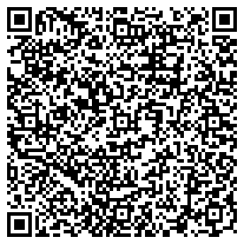 QR-код с контактной информацией организации АВТОХОЗЯЙСТВО № 2, ОАО