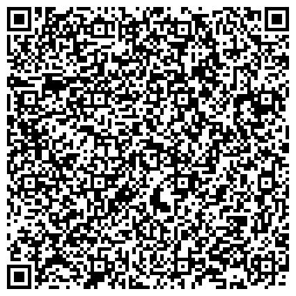QR-код с контактной информацией организации ВОЛГА ТЕРРИТОРИАЛЬНОЕ АГЕНТСТВО ВОЗДУШНЫХ СООБЩЕНИЙ ТАВС ООО ГЛАВНЫЙ ОФИС В Г. ВОЛГОГРАД
