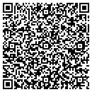 QR-код с контактной информацией организации ВПАТП-2