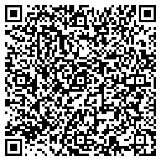 QR-код с контактной информацией организации ПАТП № 5