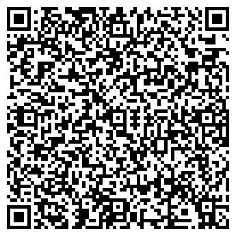 QR-код с контактной информацией организации ЭКСПРЕСС-СИТИ, ООО