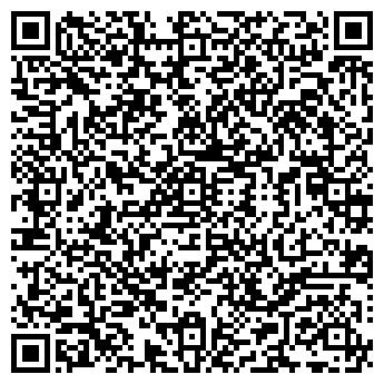 QR-код с контактной информацией организации АВТОСЕРВИС-3