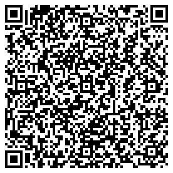 QR-код с контактной информацией организации ЭКСПРЕСС-ЛАЙН ТФ, ООО