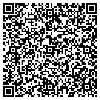 QR-код с контактной информацией организации ЭЛЛЕРТ, ООО