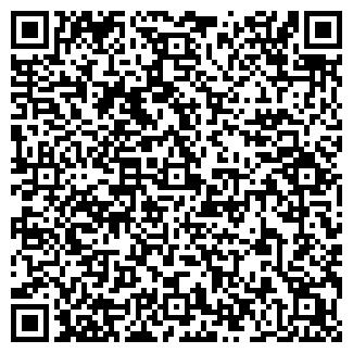 QR-код с контактной информацией организации ГУМРАК СТАНЦИЯ