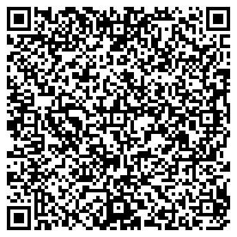 QR-код с контактной информацией организации ДЕТСКИЙ САД № 1973