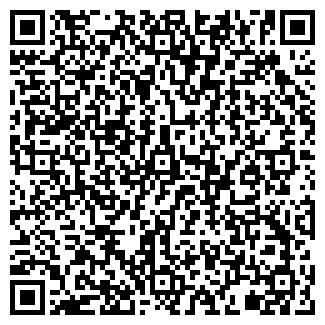 QR-код с контактной информацией организации СТАНЦИЯ ГУМРАК