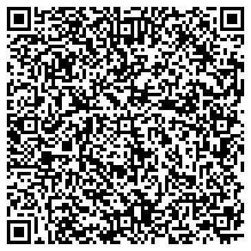 QR-код с контактной информацией организации ТАТЬЯНКА СТАНЦИЯ ПРИВОЛЖСКОЙ Ж/Д