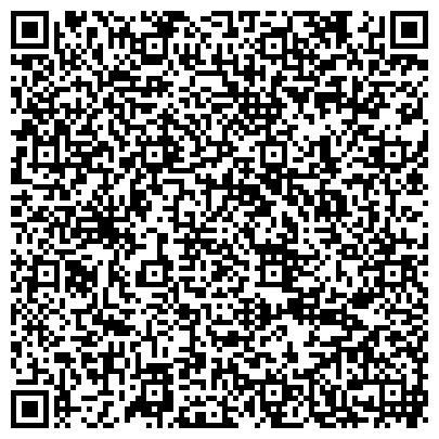 QR-код с контактной информацией организации ООО КАРГО-СЕРВИС, ТРАНСПОРТНО-ЭКСПЕДИЦИОНННАЯ КОМПАНИЯ, ВОЛГОГРАДСКИЙ ФИЛИАЛ