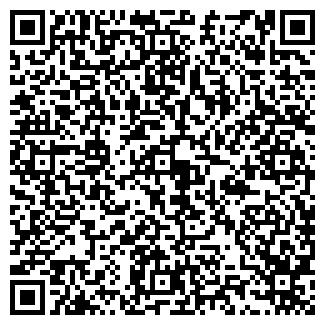 QR-код с контактной информацией организации ООО АВТОСЕРВИС 3
