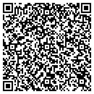 QR-код с контактной информацией организации ООО ФРАКТАЛЬ