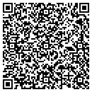 QR-код с контактной информацией организации АВАКО