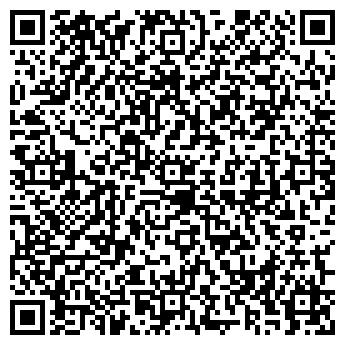 QR-код с контактной информацией организации ДОН-ТРАНС, ООО