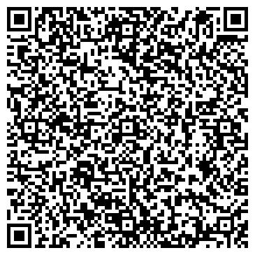 QR-код с контактной информацией организации ДЗЕРЖИНСКАЯ-2 АВТОСТОЯНКА ВОА