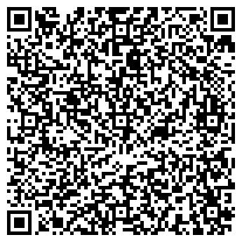 QR-код с контактной информацией организации СИЛИКАТЧИК ГСК