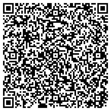 QR-код с контактной информацией организации № 5 ТРАКТОРОЗАВОДСКОГО РАЙОНА