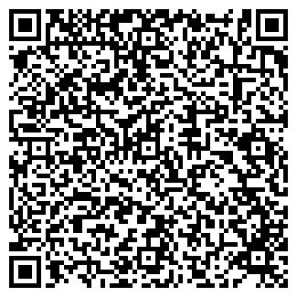 QR-код с контактной информацией организации № 33 ГСК