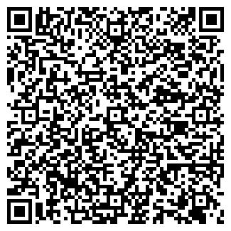 QR-код с контактной информацией организации № 49 ГСК