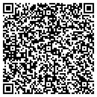 QR-код с контактной информацией организации АВТОРОС, ООО