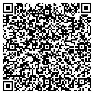 QR-код с контактной информацией организации БЕТОН