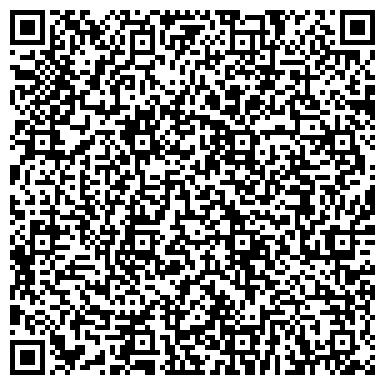 QR-код с контактной информацией организации ВЕЛЬД-ГАРАЖ АВТОГАРАЖНЫЙ КООПЕРАТИВ ДЗЕРЖИНСКОГО РАЙОНА