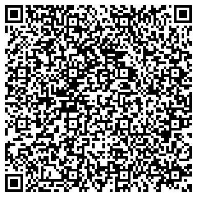 QR-код с контактной информацией организации ВОСХОД АВТОГАРАЖНЫЙ КООПЕРАТИВ ДЗЕРЖИНСКОГО РАЙОНА