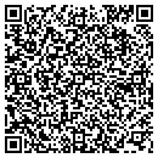 QR-код с контактной информацией организации ВЮЛА