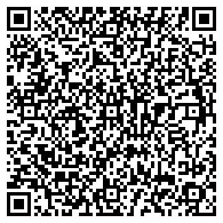 QR-код с контактной информацией организации ГСК № 4