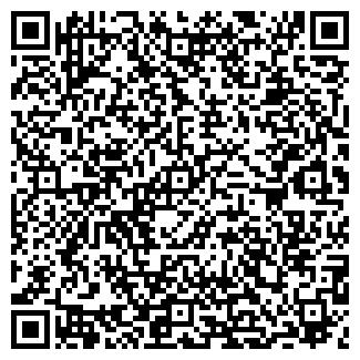 QR-код с контактной информацией организации ДОБРОВОЛЕЦ