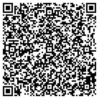QR-код с контактной информацией организации ДОМОСТРОИТЕЛЬ ГСК