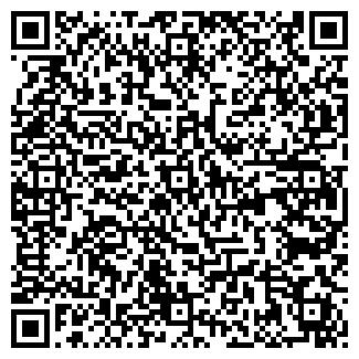 QR-код с контактной информацией организации ДЭКС