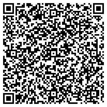 QR-код с контактной информацией организации ДЕТСКИЙ САД № 1972