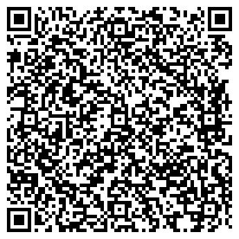 QR-код с контактной информацией организации КОРВЕТ ПКФ, ООО