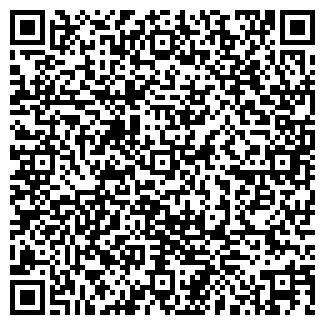 QR-код с контактной информацией организации МГ