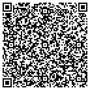QR-код с контактной информацией организации МОТОРОСТРОИТЕЛЬ ГСК