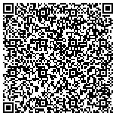 QR-код с контактной информацией организации ПОТРЕБИТЕЛЬСКОЕ АВТОГАРАЖНОЕ ОБЩЕСТВО № 3 КРАСНООКТЯБРЬСКОГО РАЙОНА