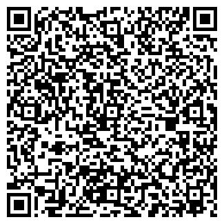 QR-код с контактной информацией организации СИМБИРСКАЯ