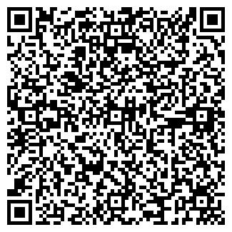QR-код с контактной информацией организации СПАРТАНОВКА