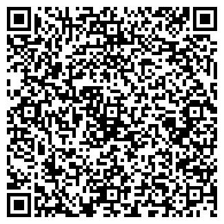 QR-код с контактной информацией организации ФРОСТ