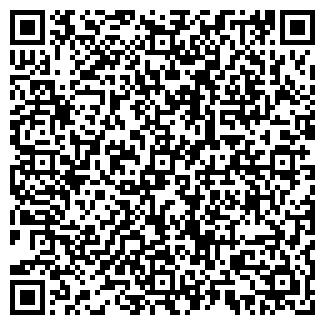 QR-код с контактной информацией организации АЛЕШНИКОВСКОЕ, ТОО