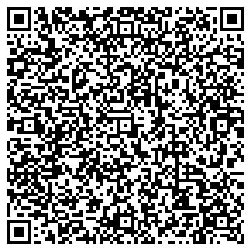 QR-код с контактной информацией организации МАЙКОПСКОЕ ПРОТЕЗНО-ОРТОПЕДИЧЕСКОЕ ПРЕДПРИЯТИЕ