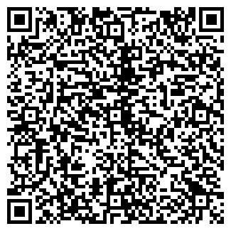 QR-код с контактной информацией организации ООО АСПЕКТ, УНПП