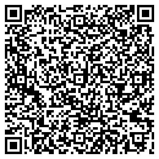 QR-код с контактной информацией организации ДСУ-6, ГП