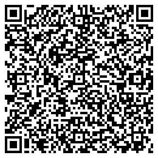 QR-код с контактной информацией организации ВИТА-КЕНБО